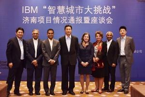 济南携手IBM推进智慧旅游