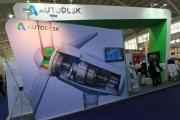 欧特克推动现代工业设计创新 助力装备制造业转型升级