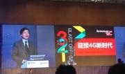 联想杨元庆:中国世界杯虽让我失望 但4G有希望
