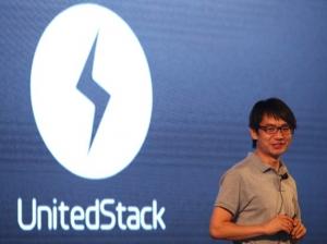 UnitedStack正式发布UOS 2.0 重新定义云服务