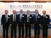7日风云:联想控股将于6月29日在港交所正式挂牌?