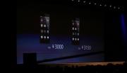 又见奇迹时刻并非4K 锤子手机售价3000元起