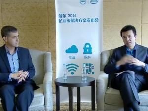 戴尔:我们是中国用户最契合的选择