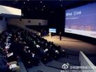 """锐捷网络发布2014新产品战略""""简网络•云体验"""""""