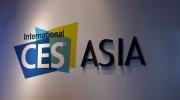 """CEA在中国开""""分店"""" 亚洲消费电子展花落上海"""