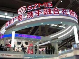 深圳广电:媒体云拉开全媒体转型征程