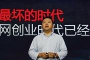 俞永福:阿里移动布局六大矩阵 不做电商平台的入口