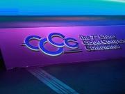 第七届中国云计算大会:大家都被这些新鲜事儿吸引了