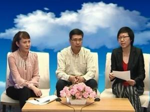 林润华:技术应用于实践 把智慧中国建得更美好