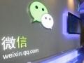 微信诞生记:张小龙当初写给马化腾的一封邮件