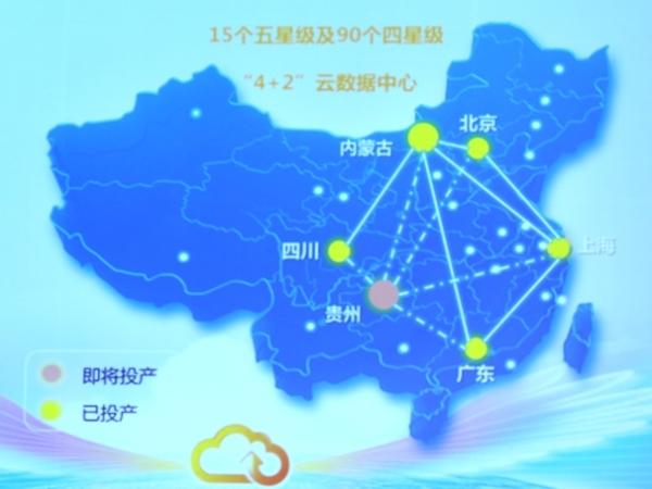 中国电信天翼云独家获可信云政务云服务奖