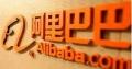 阿里巴巴财报中移动份额是最大亮点