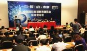 中国国际智慧教育展:打造教育信息化专属商贸平台