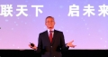 徐启威:万物互联带来的新机遇