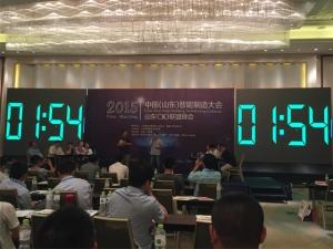 中国制造2025大论战 到底能否弯道超车?