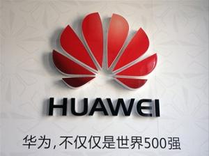 华为发布2014年上半年经营业绩 销售收入1358亿元人民币