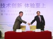 用户体验促成京东与英特尔三大战略合作