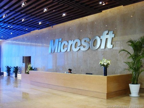 工商总局专案组对微软进行反垄断突击检查