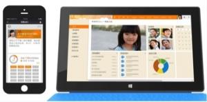 推动教育信息化 Office 365建立家校情感纽带