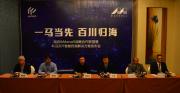 "Marvell的中国""芯"" 全面布局4G和IoT市场"
