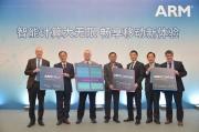 定义高端移动体验 ARM发Cortex-A72新架构