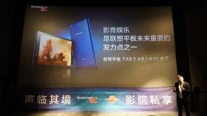 联想平板TAB2 A10/A8携杜比全景音 带来声临其境的影音新体验
