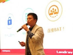 移动互联网+时代 蓝凌KK5.0做企业移动化转型的超级App