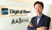 Digital River拉来Netconcepts站台 亚太营销服务升级