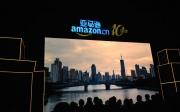 亚马逊入华十周年 新任中国总裁谈改变