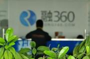 融360与芝麻信用合作  大数据征信抢占在线贷款市场