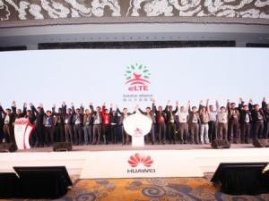 eLTE让城市更智慧―2014全球行业LTE高峰论坛在南京成功举行
