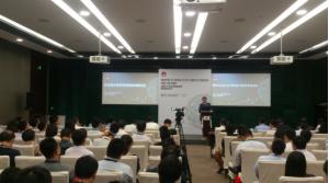 华为举办HCC2014电力行业论坛