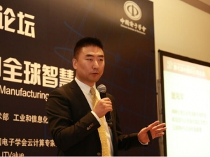 IBM云咨询中国区负责人董海军:互联网+,企业价值重塑