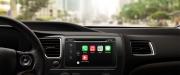 苹果正式推出车载服务CarPlay 法拉利奔驰沃尔沃将于本周首批试用