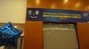 英特尔注重中国人才培养 伽利略电路板激发无限创意