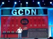 ChinaCache副总裁付亮:蓝汛大数据服务制胜之道