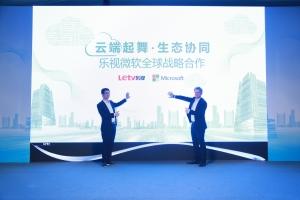 乐视云联姻微软Azure 共建全球视频云
