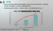 海信发布Android智能电视半年运营报告 激活率稳定85%