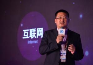 腾讯发布QQ物联 进军智能硬件领域