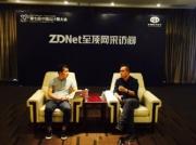 小米:联手制造业做智能硬件的互联网体验