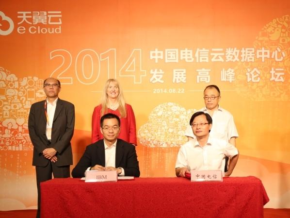 中国电信结盟25家用户伙伴做大云蛋糕