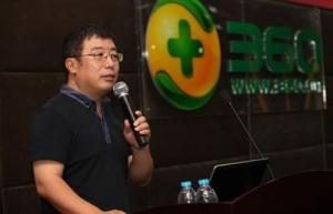 360成立企业安全集团齐向东担任CEO 发布大数据感知系统