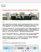思科应用为中心的基础设施(ACI)和OpenStack