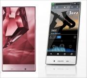 夏普在美市场推出新款智能手机Aquos:几乎无边框