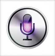 苹果收购语音识别技术公司Novauris 扩充Siri团队