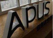 APUS宣布42号计划 李涛:把我们的市场开放出去