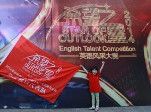 """学霸必备!中兴说客英语成就CCTV""""希望之星""""大赛冠军"""