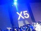 腾讯共享X5浏览服务 微信等30多款APP进驻