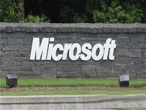 微软推送KB2969339补丁 修复升级0x80073712错误