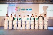 海信与各大互联网视频网站宣布合作战略展示合力量